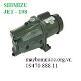Máy bơm nước đẩy cao SHIMIZU JET-108