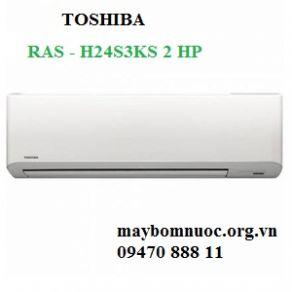 Máy lạnh Toshiba RAS-H24S3KS-V/ H24S3AS-V 2,5HP