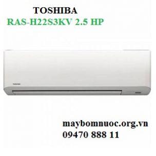 Máy lạnh 2 chiều Toshiba RAS-H22S3KV