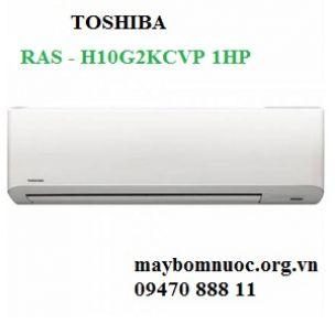 Máy lạnh 1 chiều Toshiba RAS-H10G2KCVP-V/ H10G2ACVP-V 1HP
